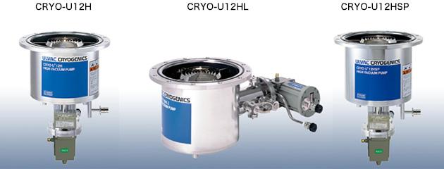 クライオポンプ CRYO-Uシリーズ/極低温冷凍機