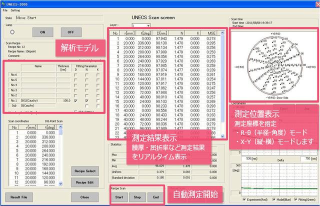 img_ellipsometer_08