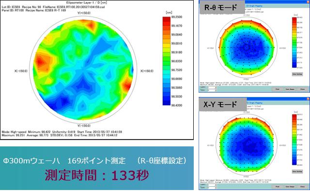 img_ellipsometer_10