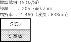 img_ellipsometer_11