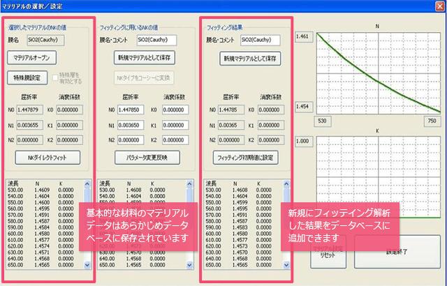 img_ellipsometer_12