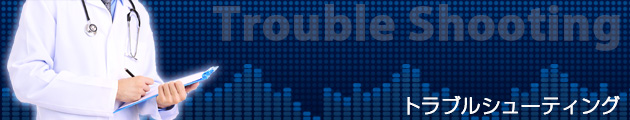 tit_troubleshooting